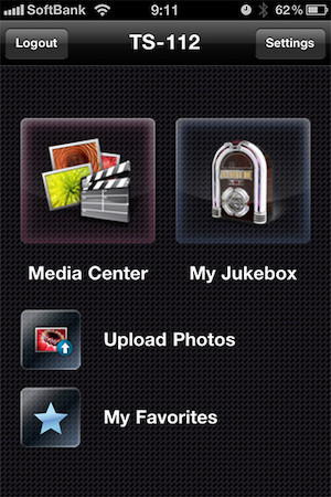iPhone QMobile