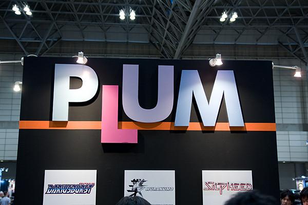 8-10-01 (株)ピーエムオフィスエー PLUM ブース 1
