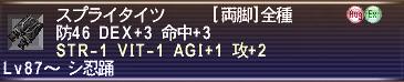 20110327184730.jpg