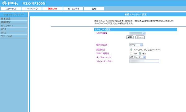 ffppkr011.jpg