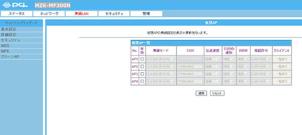 ffppkr012.jpg
