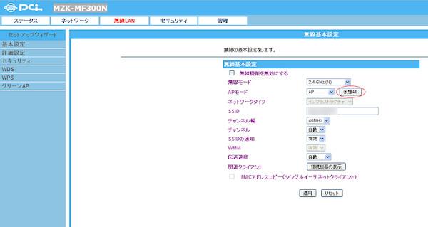 ffppkr013.jpg