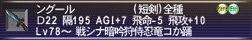 20110420154810.jpg