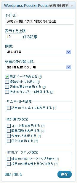 wp_ppost.jpg