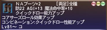 20110520075833.jpg