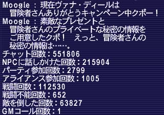 20110523015819.jpg