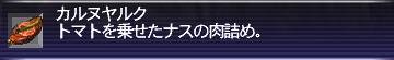 20110607065110.jpg