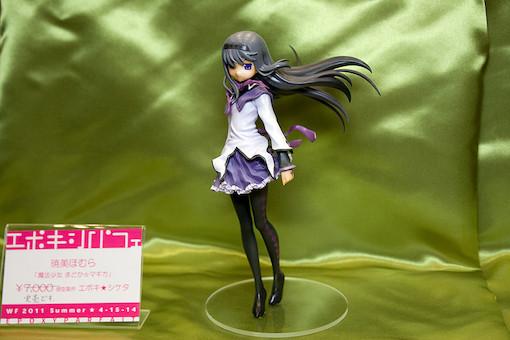 魔法少女まどか☆マギカ 『暁美ほむら』 2