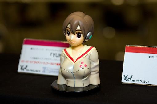 ガイアノーツ オリジナルキャラクター 『YUKI』 2