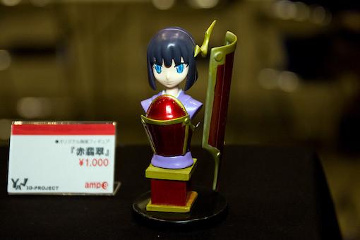 オリジナル胸像フィギュア 『赤翡翠』 1