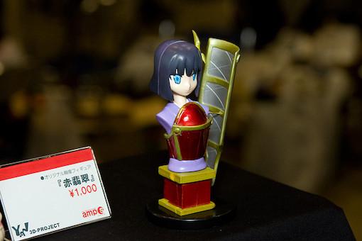 オリジナル胸像フィギュア 『赤翡翠』 2