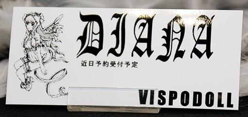 VISPODOLL 『DIANA』 ネームプレート
