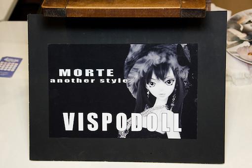 VISPODOLL 『MORTE another style』 POP