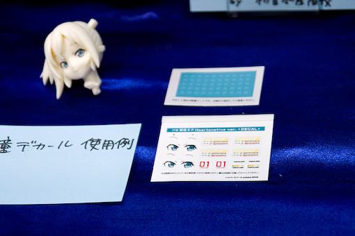 キャラクター・ボーカル・シリーズ 『1/8 初音ミク Heartsnative ver.』 瞳デカール 2