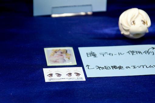 魔法少女まどか☆マギカ 『1/7 巴マミ 水着』 瞳デカール 2