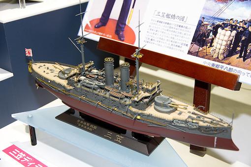 """1/350 日本海軍 戦艦 三笠 """"日本海海戦"""" 1"""