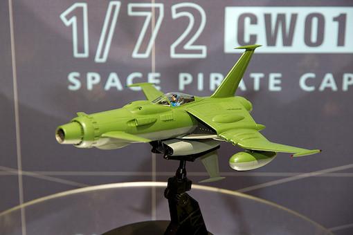 1/72 スペースウルフ SW-190(宇宙海賊キャプテンハーロック) 1