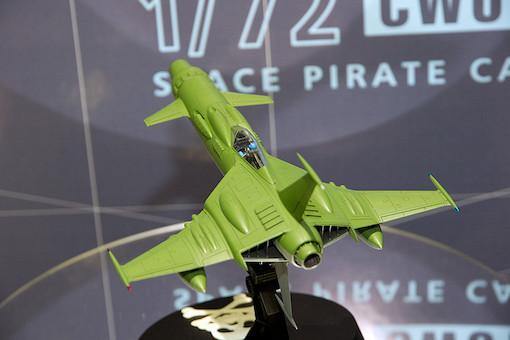 1/72 スペースウルフ SW-190(宇宙海賊キャプテンハーロック) 3