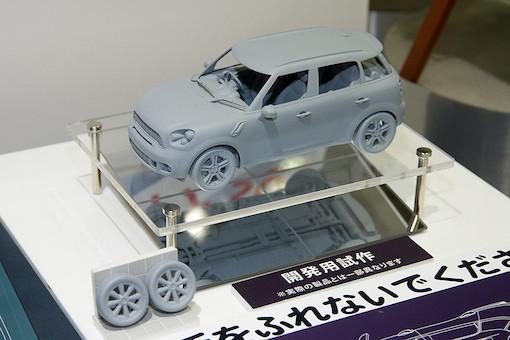 1/24 BMW ミニ クロスオーバー
