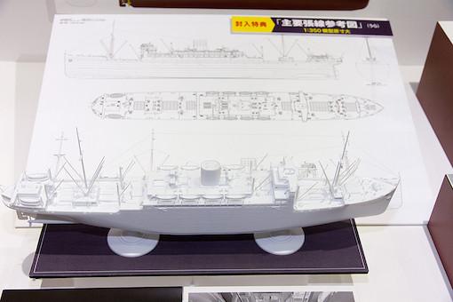 1/350 日本郵船 氷川丸 4