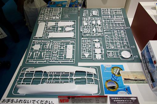 1/350 日本郵船 氷川丸 5