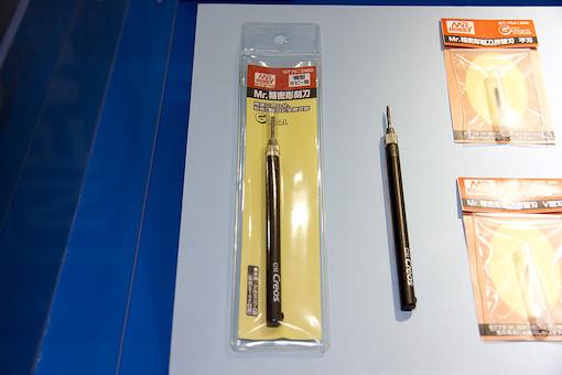 GT75 Mr.精密彫刻刀