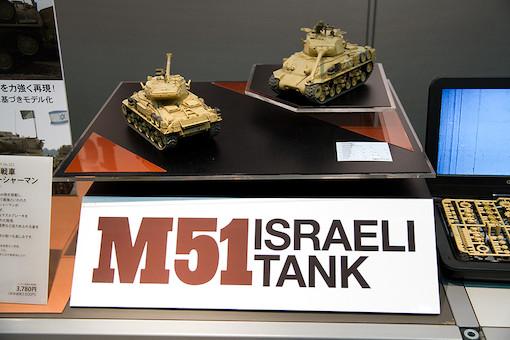 1/35 イスラエル軍戦車 M51スーパーシャーマン ブース2