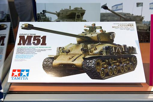 1/35 イスラエル軍戦車 M51スーパーシャーマン パッケージイラスト