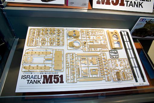 1/35 イスラエル軍戦車 M51スーパーシャーマン パーツ