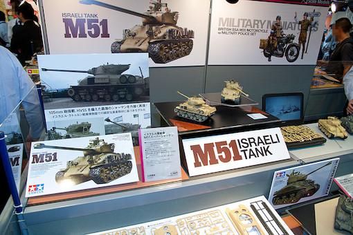 1/35 イスラエル軍戦車 M51スーパーシャーマン ブース1