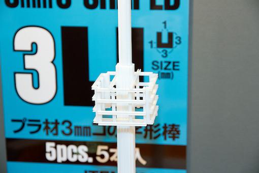 楽しい工作シリーズNo.202 プラ材3mmコの字形棒(5本入り) サンプル