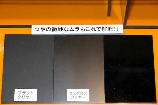 アクリル塗料ミニ X-35、XF-86 サンプル