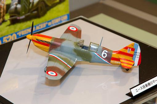 1/48 デヴォアティーヌD.520 エース搭乗機(スタッフカー付き) 2