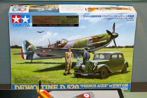 1/48 デヴォアティーヌD.520 エース搭乗機(スタッフカー付き) パッケージ