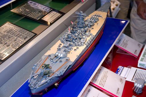 1/350 日本戦艦 大和 2