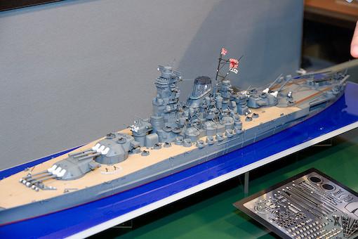 1/350 日本戦艦 大和 21