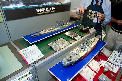 1/350 日本戦艦 大和 ブース3