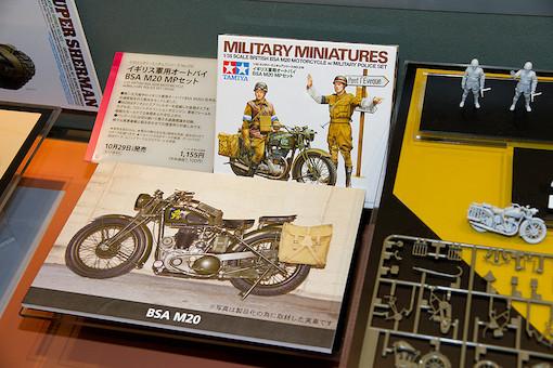 1/35 イギリス軍用オートバイ BSA M20 MPセット パッケージ