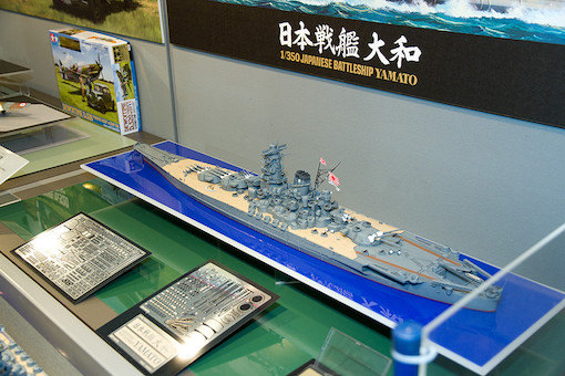 1/350 日本戦艦 大和 ブース6