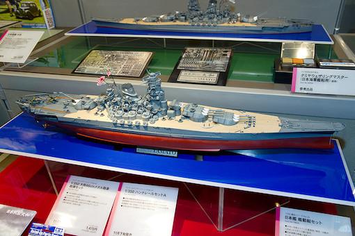 1/350 日本戦艦 大和 ブース4