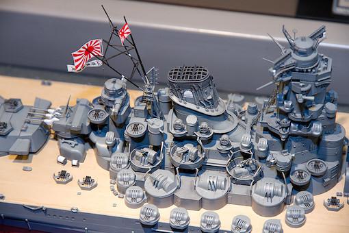 1/350 日本戦艦 大和 10