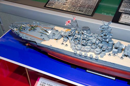 1/350 日本戦艦 大和 14