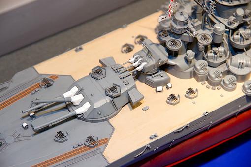 1/350 日本戦艦 大和 15