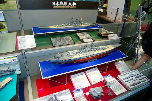 1/350 日本戦艦 大和 ブース2