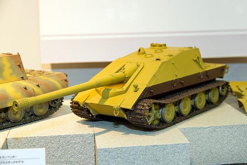 1/35 ドイツ軍 E-100重駆逐戦車 サラマンドル 1