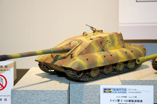 1/35 ドイツ軍 E-100重駆逐戦車 サラマンドル 6