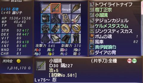 20111227220809.jpg