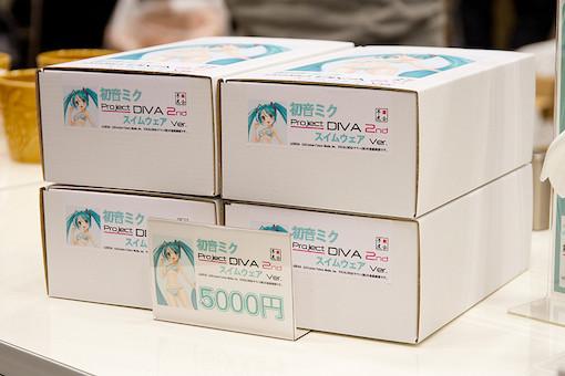 初音ミク Project DIVA 2nd スイムウェアver. パッケージ&ネームプレート