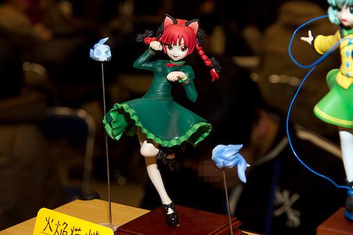 火焔猫燐 1
