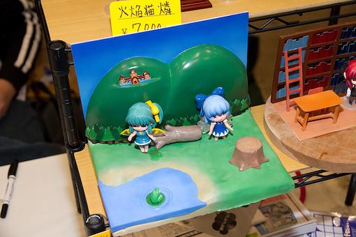 チルノ&大妖精 1